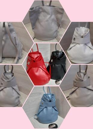 Городские рюкзаки из натуральной кожи