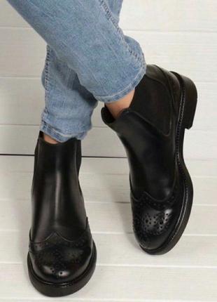 Ботинки челси натуральная фабричная кожа
