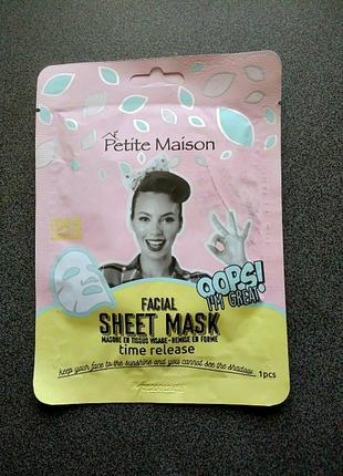 Омолаживающая маска-патч для лица