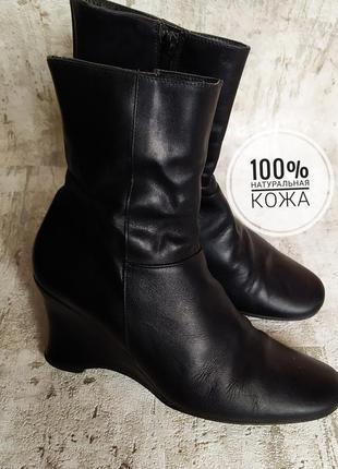 Vander laan ботинки полу сапожки натуральная кожа