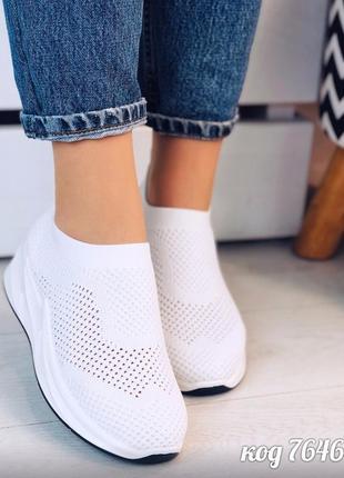 Белые крассовки