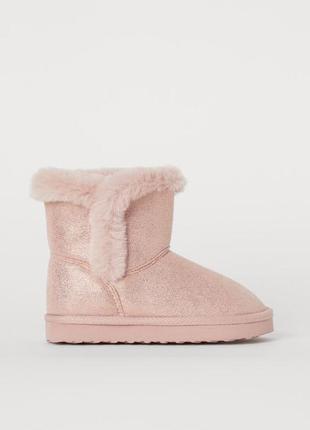 Угги, уггі, чобітки, сапожки, сапоги, ботинки, для девочки, 34 р, 35 р, h&m