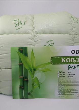Одеяло с наполнителем бамбуковое волокно