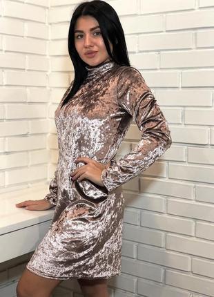 Велюровое платье,женское платье