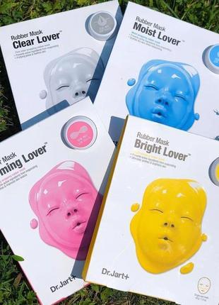Гидрогелевая альгинатная маска