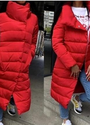 Курточка на кнопках шикарная