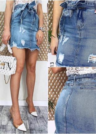 Стильная джинсовая юбка багги рванка с высокой посадкой на резинке волан