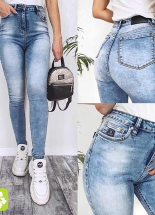 Весенние голубые джинсы американка, джинсы скинни шаг 74 см