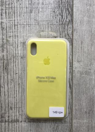 Чехол на айфон xs max silicone case xs max