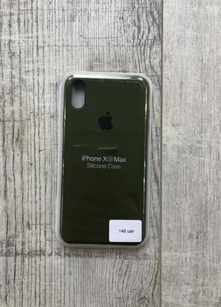 Чехол на айфон xs max silicone case iphone xs max