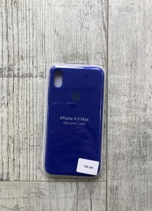 Чехол на айфон xs max silicone case