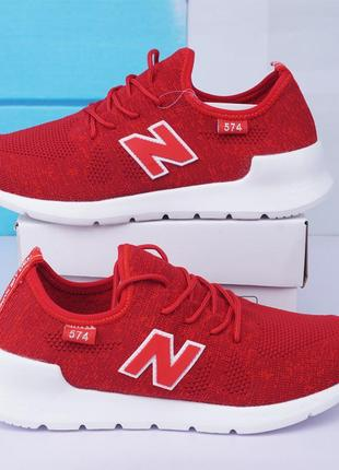 New balance 574 кроссовки кеды унисекс весна лето крутой подарок nike adidas fila puma