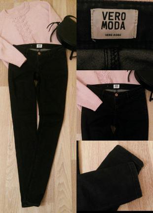 Чёрные джинсы vero moda / skinny