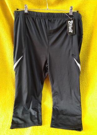 Чоловічі спортивні бріджі для бігу,  l, xl.