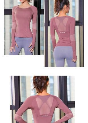 Женская спортивная одеждая для фитнеса с длинным рукавом м