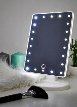 Акция!!! 259 грн!!! зеркало для макияжа с лед подсветкой.