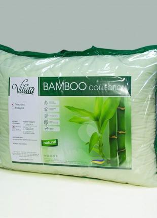 Подушка 50*70 бамбук bamboo