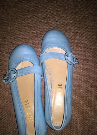 Голубые туфли-лодочки, 38 р-р