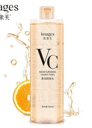 Увлажняющий тонер 500мл витамин c images vc moisturizing tender toner