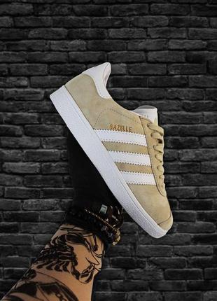 Кроссовки adidas gazelle beige white бежевые с белой подошвой