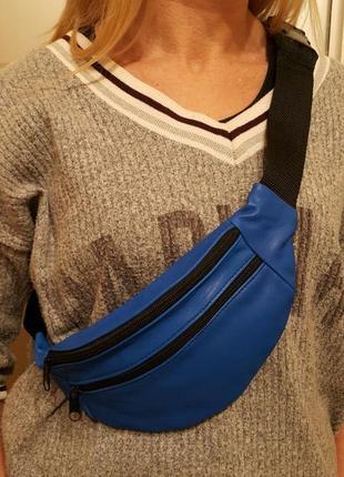 Синяя кожаная бананка поясная сумка из натуральной кожи