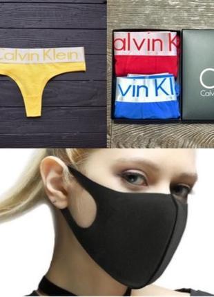Набор женского белья стринги calvin klein из 2 шт + маска в подарок