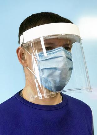 Защитный экран маска щиток для лица