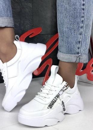 Женские белые кожаные кроссовки под balenciaga