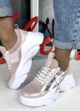 Стильный женские кожаные кроссовки
