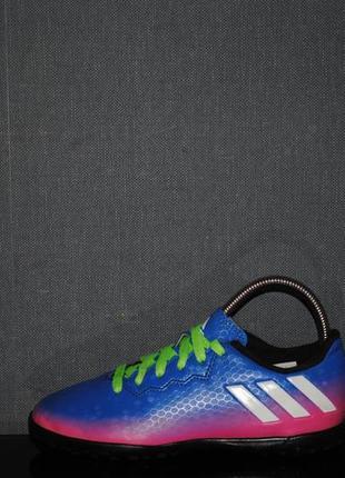 Сороконожки adidas messi 32 р