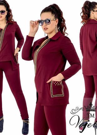Женский стильный нарядный костюм