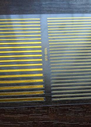 Гибкие ленты для маникюра, номер 06, золото