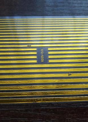 Гибкие ленты для маникюра, номер 08, золото