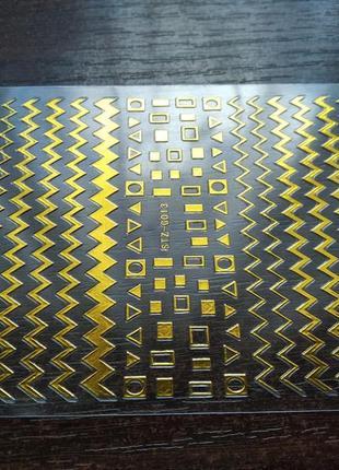 Гибкие ленты для маникюра, номер 13, золото