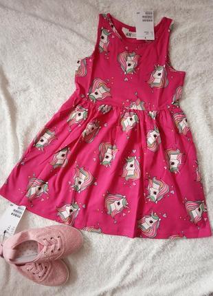 H&m платье сарафан единорог, пони