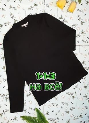 🎁1+1=3 базовый черный свитер рубашка водолазка лонгслив redherring, размер 50 - 52
