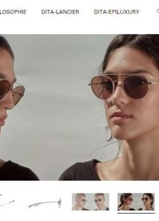 Крутейшие солнцезащитные очки dita lancier