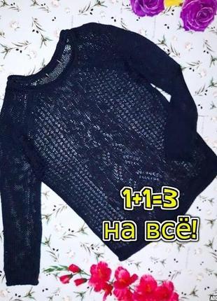 🎁1+1=3 стильный синий женский свитер - сетка marks&spencer, размер 46 - 48