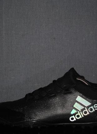 Сороконожки adidas 44 р
