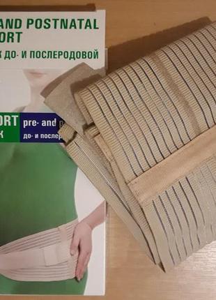 Бандаж до- и послеродовой med textile