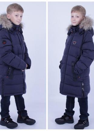 Зимняя куртка пальто для мальчика кико kiko