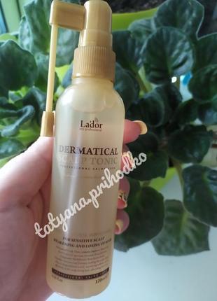 La'dor dermatical scalp tonic lador тоник для волос и кожи головы укрепляющий, 120мл.