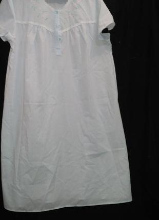 Очень красивая фирменная  бледно голубая ночнушка с вышивкой