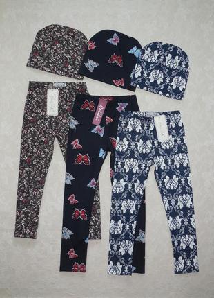 Модный комплект для девочки - лосины и шапочка.