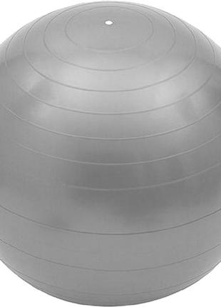 85см серебряный, серый мяч гимнастический, фитбол redcore