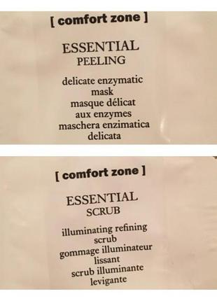 Comfort zone крема для лица, маски, скрабы