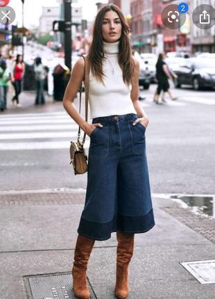 Кюлоты. широкие джинсовые капри. пирамиды. оригинал eco italy