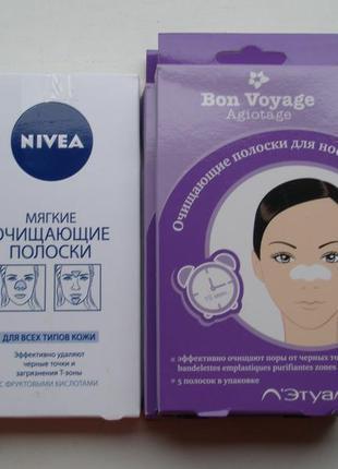 Полоски для очищения пор носа\лица летуаль, nivea
