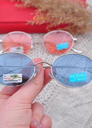 Солнцезащитные фотохромные очки 2 в 1 rita bradley polarized хамелеон unisex
