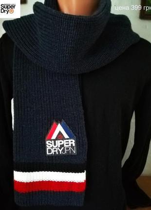 Мужской шарф от superdry, ригинал ,р. 1,8х0,35